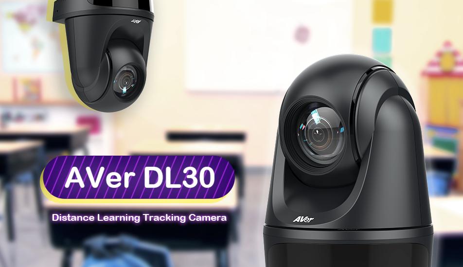 AVer DL30 Камера слежения для дистанционного обучения